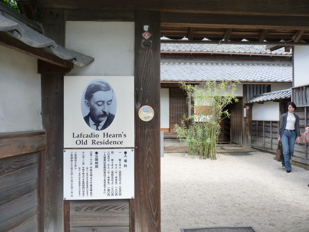 The entrance gate to Lafcadio Hearn's residence in Matsue-shi, Iwate-ken. Now preserved as a museum.